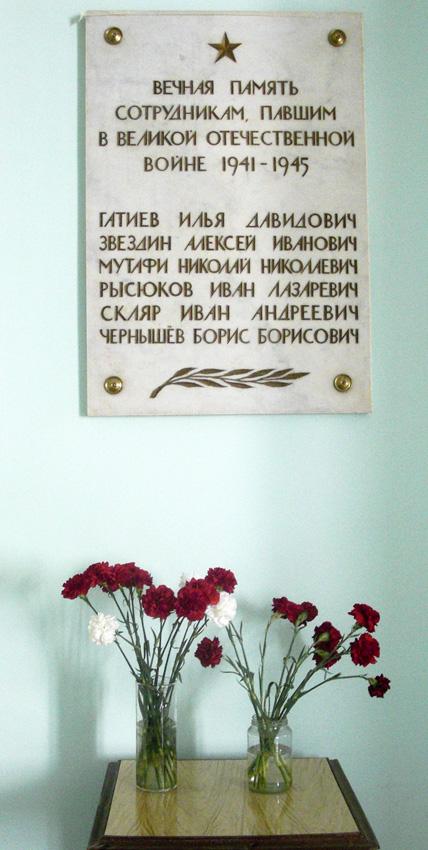 http://www.gpavet.narod.ru/Names1/NIIGA1.jpg
