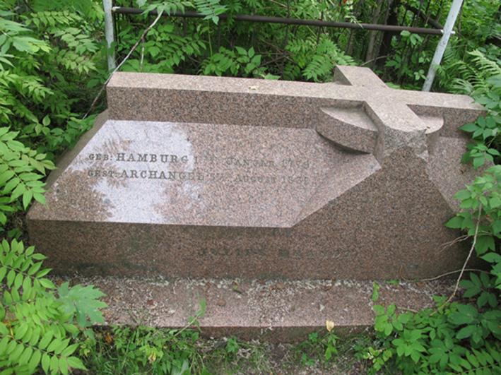 (Вологодское) кладбище