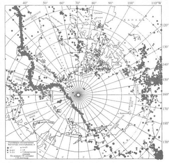 Рис.1 Карта эпицентров